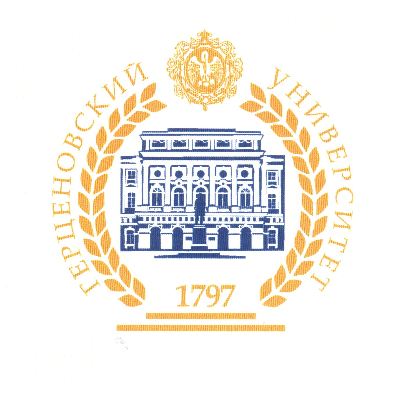 Russian State Pedagogical University AI Herzen (Gertsenovsky University)