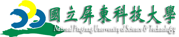 National Pingtung University of Science _ Technology